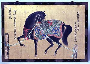 池田綱政寄進絵馬(大岩寺所蔵)