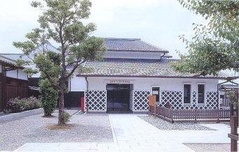 shiryoukan