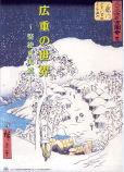 zuroku18