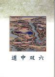 zuroku21